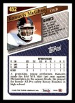 1993 Topps #452  Kanavis McGhee  Back Thumbnail
