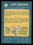 1969 O-Pee-Chee #58  Gary Bergman  Back Thumbnail