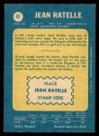 1969 O-Pee-Chee #42  Jean Ratelle  Back Thumbnail