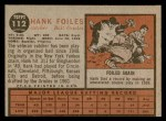 1933 Sport Kings Reprint #15  Reggie McNamara   Back Thumbnail