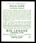 1934 Goudey Reprint #14  Willie Kamm  Back Thumbnail