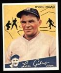 1934 Goudey Reprint #95  Myril Hoag  Front Thumbnail