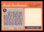1970 Topps #220  Buck Buchanan  Back Thumbnail