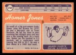 1970 Topps #258  Homer Jones  Back Thumbnail