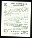 1934 Goudey Reprint #84  Paul Derringer  Back Thumbnail