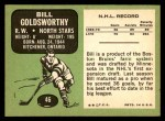 1970 Topps #46  Bill Goldsworthy  Back Thumbnail