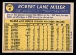 1970 Topps #47  Bob Miller  Back Thumbnail