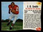 1962 Post #102  J.D. Smith  Front Thumbnail