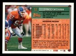 1994 Topps #12  David Wyman  Back Thumbnail