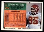 1994 Topps #98  Jonathan Hayes  Back Thumbnail