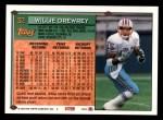 1994 Topps #32  Willie Drewrey  Back Thumbnail