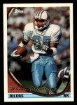 1994 Topps #32  Willie Drewrey  Front Thumbnail