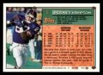 1994 Topps #5  Rodney Hampton  Back Thumbnail