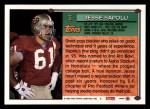1994 Topps #3  Jesse Sapolu  Back Thumbnail