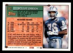 1994 Topps #92  Willie Green  Back Thumbnail