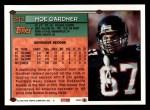 1994 Topps #242  Moe Gardner  Back Thumbnail
