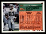 1994 Topps #240  Tim Brown  Back Thumbnail