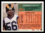 1994 Topps #169  Shane Conlan  Back Thumbnail