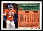 1994 Topps #248  Rod Bernstine  Back Thumbnail