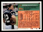 1994 Topps #193  Stan Humphries  Back Thumbnail