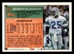 1994 Topps #226  Robert Blackmon  Back Thumbnail