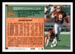 1994 Topps #239  Chip Lohmiller  Back Thumbnail
