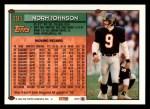 1994 Topps #191  Norm Johnson  Back Thumbnail