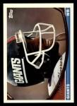 1994 Topps #410  Mike Sherrard  Front Thumbnail
