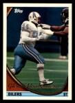 1994 Topps #406  Glenn Montgomery  Front Thumbnail