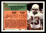 1994 Topps #340  Garrison Hearst  Back Thumbnail
