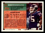 1994 Topps #382  Keith Hamilton  Back Thumbnail