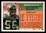 1994 Topps #415  Jeff Lageman  Back Thumbnail