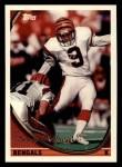 1994 Topps #331  Doug Pelfrey  Front Thumbnail