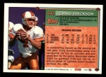 1994 Topps #440  Craig Erickson  Back Thumbnail