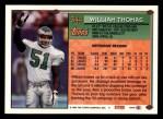 1994 Topps #344  William Thomas  Back Thumbnail