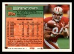 1994 Topps #426  Brent Jones  Back Thumbnail
