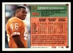 1994 Topps #373  Vince Workman  Back Thumbnail