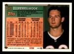1994 Topps #343  Merril Hoge  Back Thumbnail