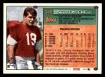 1994 Topps #345  Scott Mitchell  Back Thumbnail