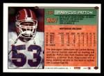 1994 Topps #438  Marvcus Patton  Back Thumbnail