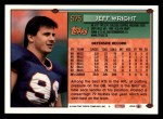 1994 Topps #575  Jeff Wright  Back Thumbnail
