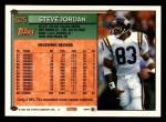 1994 Topps #625  Steve Jordan  Back Thumbnail