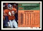 1994 Topps #509  Dennis Smith  Back Thumbnail