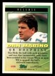 1994 Topps #545   -  Dan Marino Tools of the Game Back Thumbnail