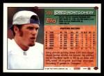 1994 Topps #598  Greg Montgomery  Back Thumbnail