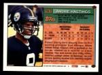 1994 Topps #608  Andre Hastings  Back Thumbnail