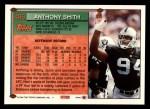 1994 Topps #499  Anthony Smith  Back Thumbnail