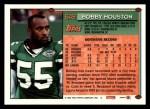 1994 Topps #649  Bobby Houston  Back Thumbnail