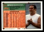 1994 Topps #646  Steve McMichael  Back Thumbnail