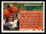 1994 Topps #584  Gary Zimmerman  Back Thumbnail